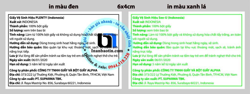 in tem phụ giấy vệ sinh